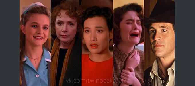 Актеры, которых не пригласили в 3 сезон Твин Пикс