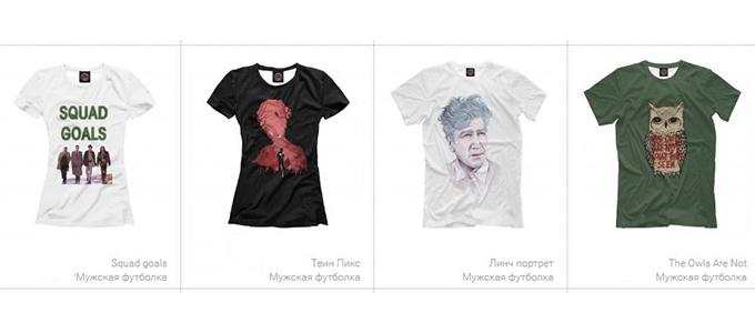Магазин Твин Пикс - купить футболку, свитшот, худи